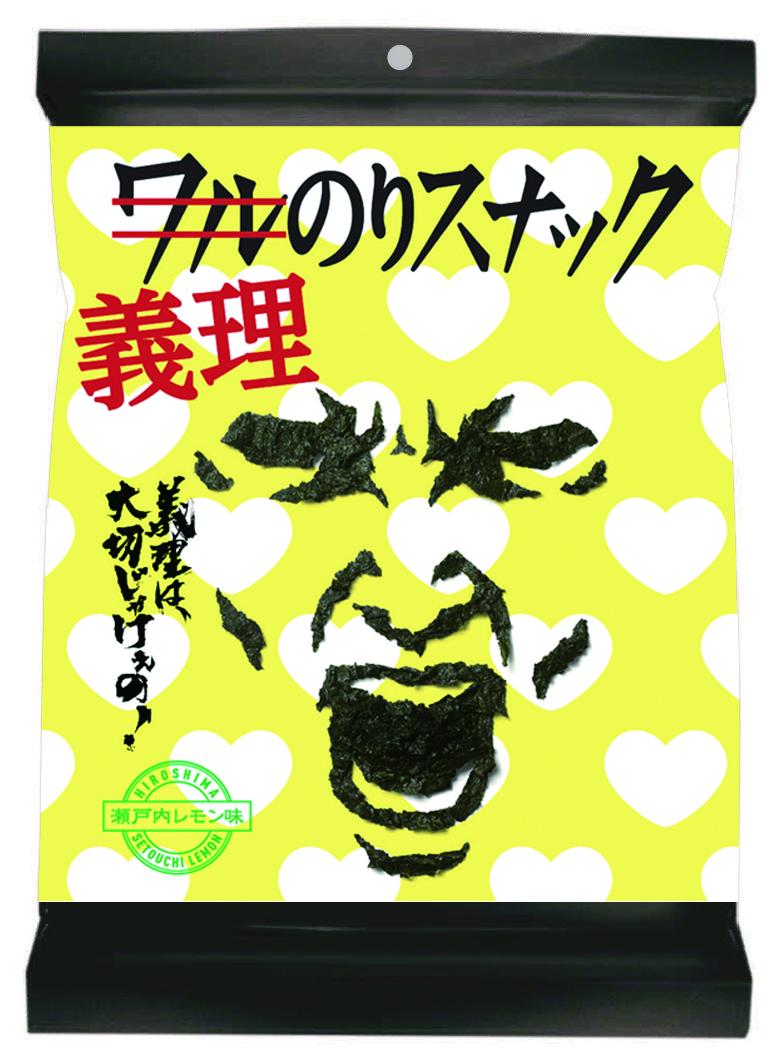 http://marutokunori.jp/news/%E7%BE%A9%E7%90%86%E3%81%AE%E3%82%8A_%E3%83%AC%E3%83%A2%E3%83%B3.jpg