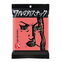 waru_tsukemen-01.jpg
