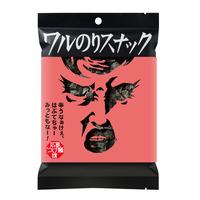 waru_tsukemen-02.jpg
