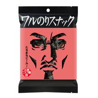 waru_tsukemen-03.jpg